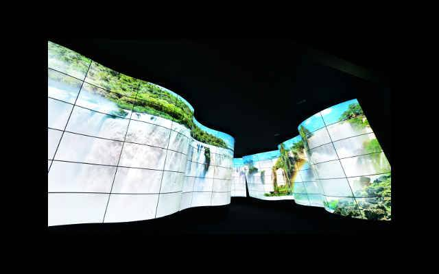 ISE: LG To Show Its Latest Information Display Solutions