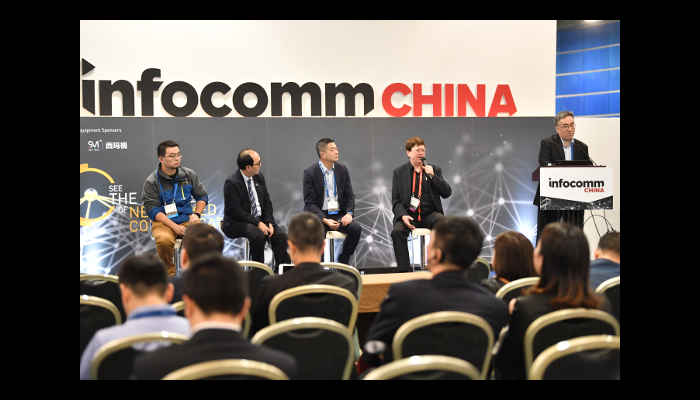 Beijing InfoComm China 2018:  Asia's biggest learning classroom for AV and IT professionals