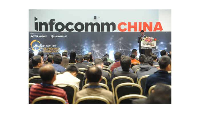 Beijing InfoComm China Summit 2018:  Asia's Biggest Classroom Presents Close to 60 Learning Sessions