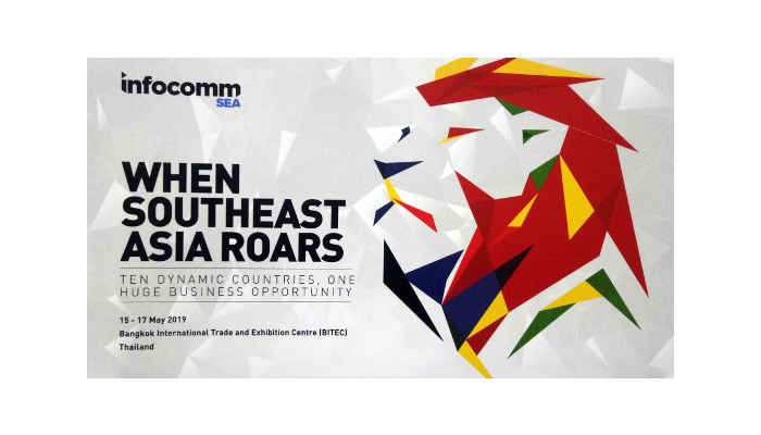InfoComm Southeast Asia to Debut in May Next Year