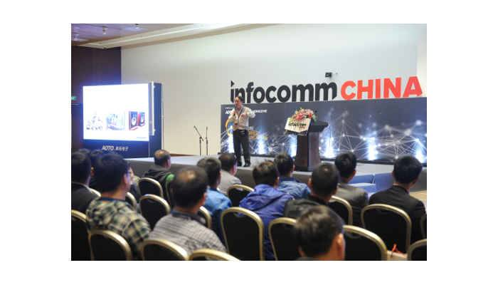 Beijing InfoComm China 2018 Opens with Action-packed Showcase on the Future of Business