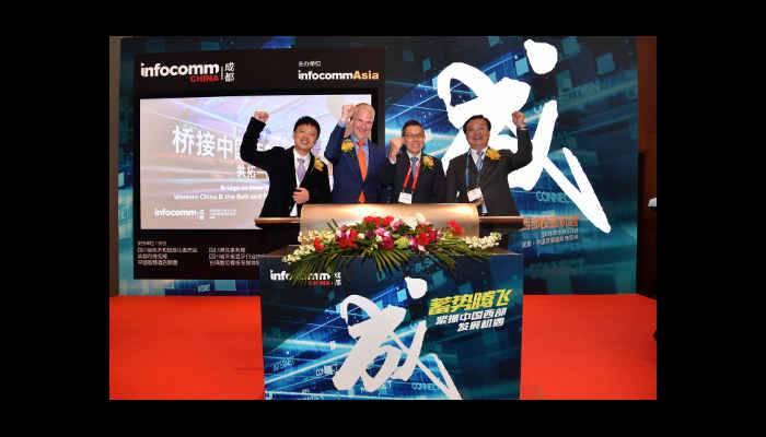 Chengdu InfoComm China 2018 Opens Door to New AV Opportunities