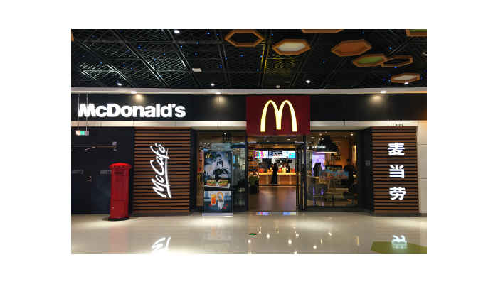 Bosch Delivers Music for McDonald's in China