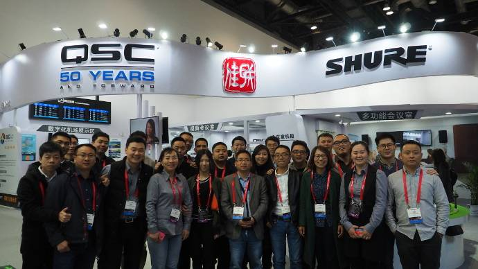 Visionary Solutions Partners with PCI Shanghai in China